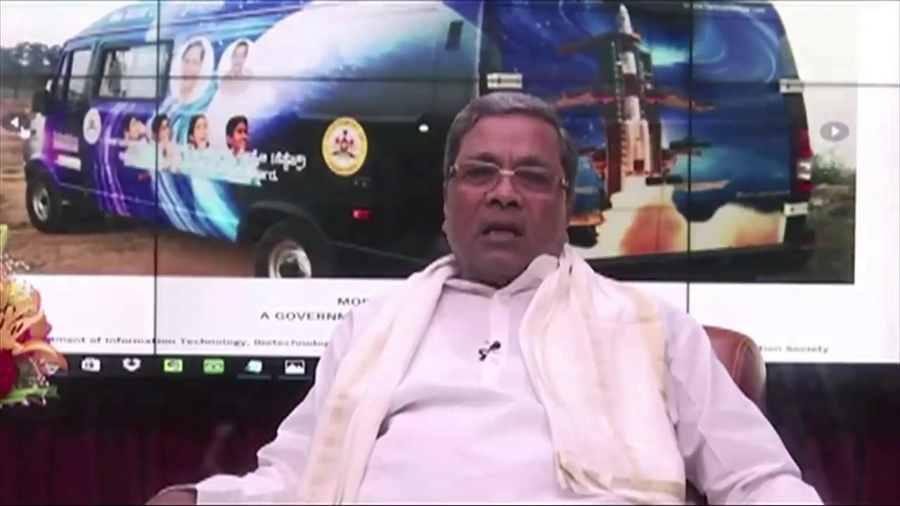 Hon'ble CM of Karnataka Shri. Siddaramaiah