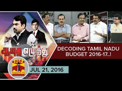 -21-07-2016-Ayutha-Ezhuthu--Decoding-Tamil-Nadu-Budget-2016-17-Thanthi-TV