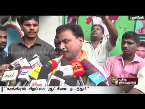 Puducherry--John-Kumar-who-resigned-as-MLA-to-give-way-to-CM-Rangasamy-speaking-on-his-decision