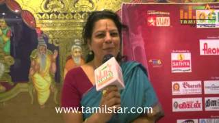 Narmatha at Chennaiyil Thiruvaiyaru Season 10 Press Meet