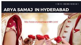 Arya Samaj Mandir in Hyderabad  Arya Samaj Hyderabad  Telangana