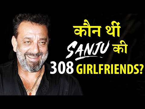 Video Who Were Sanjay Dutt's 308 Girlfriends As Revealed in The TEASER? download in MP3, 3GP, MP4, WEBM, AVI, FLV January 2017