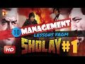 Management Lessons in Sholay      waptubes