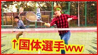 Video 【ソフトテニス ドッキリ】もしもオタクが国体選手だったら。。【SOFT TENNIS 】 MP3, 3GP, MP4, WEBM, AVI, FLV Agustus 2018
