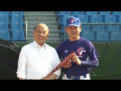 Video link:Premier Su Tseng-chang rallies Taiwan's national baseball team ahead of 2020 Olympics (Open New Window)