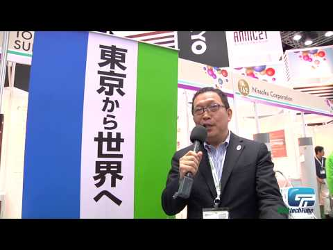 Tokyo Metropolitan SME Support Center : Supporting SME in Tokyo and B2B Matching Support