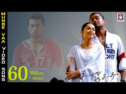 Sillunu Oru Kadhal Tamil Movie Songs HD   Munbe Vaa Song   Suriya   Bhumika   Jyothika   AR Rahman