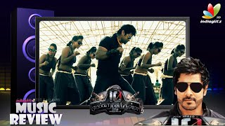 10 Enradhukulla Songs Review | D.Imman, Vikram, Kollywood News 08/10/2015 Tamil Cinema Online