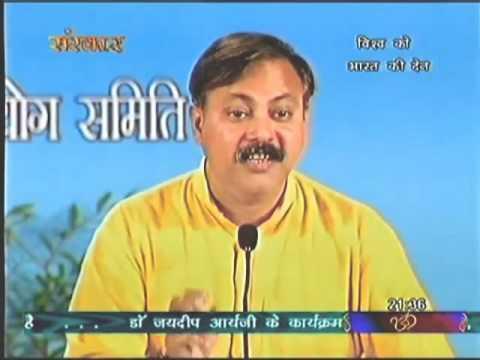 Shri Rajiv Dixit & Swami Ramdev on Vishwa Ko Bharat Ki Den - Bharat Swabhiman Andolan