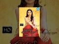 Kalavaramaye Madilo (2009) || Telugu Full Movie || Kamal Kamaraju - Swati Reddy