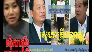 Khmer News - រឿងរ៉ាវស្នេហាត&#