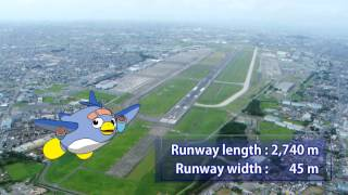 Aichi Japan  City pictures : Nagoya Airport NKM/RJNA — From Aichi to the rest of Japan, and to the world beyond