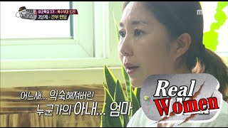 [Real men] 진짜 사나이 - Jeon Mi-ra, hidden 'tears' who've only had strong 20150830, MBCentertainment,radiostar