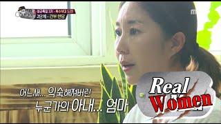 [Real men] 진짜 사나이 - Jeon Mi-ra, hidden 'tears' who've only had strong 20150830, MBCentertainment,radiostar