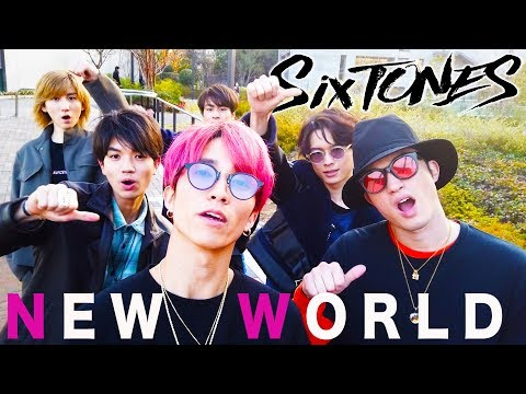 SixTONES - NEW WORLD -自撮りワンカットMV