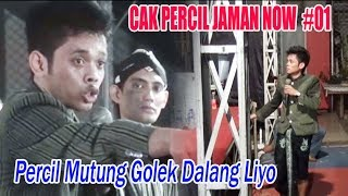 "Video PERCIL Mutung Golek Dalang Liyo ""JAMAN NOW"" MP3, 3GP, MP4, WEBM, AVI, FLV Juni 2018"