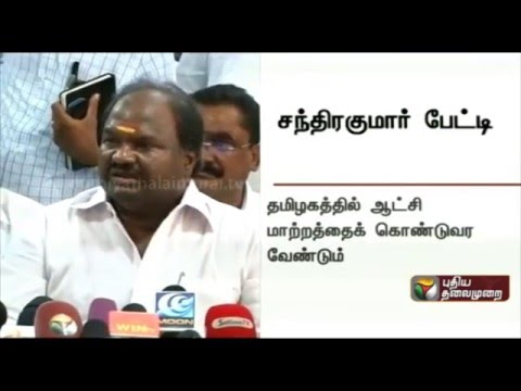DMDK-dissident-MLA-Chandrakumar-gets-emotional-when-questioned-if-he-got-money
