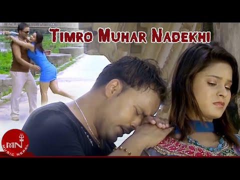 Timro Muhar Nadekhi By Ramji Khand and Smirti Shai