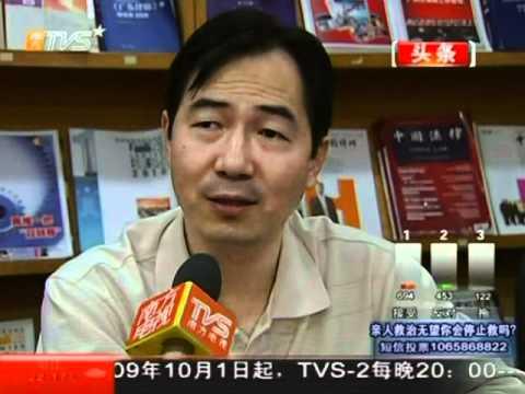 TVS2今日最新聞1210A