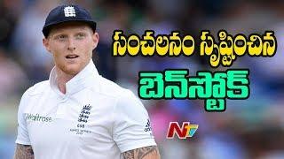 Ben Stokes Inspires England To Sensational Third Test Win Over Australia