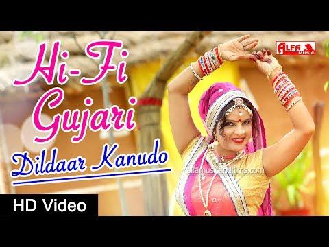 Hi - Fi Gujari | Dildaar Kanudo | Krishna Bhajan | Alfa Music & Films | HD Video | हाई-फाई गुजरी