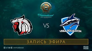 Comanche vs Vega Squadron, The International 2017 Qualifiers [GodHunt, V1lat]