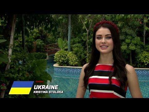 MW2015 - Ukraine