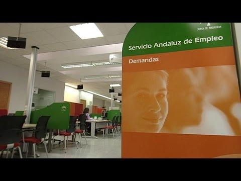Ισπανία: Μείωση της ανεργίας στο 18,9% το γ' τρίμηνο του έτους – economy