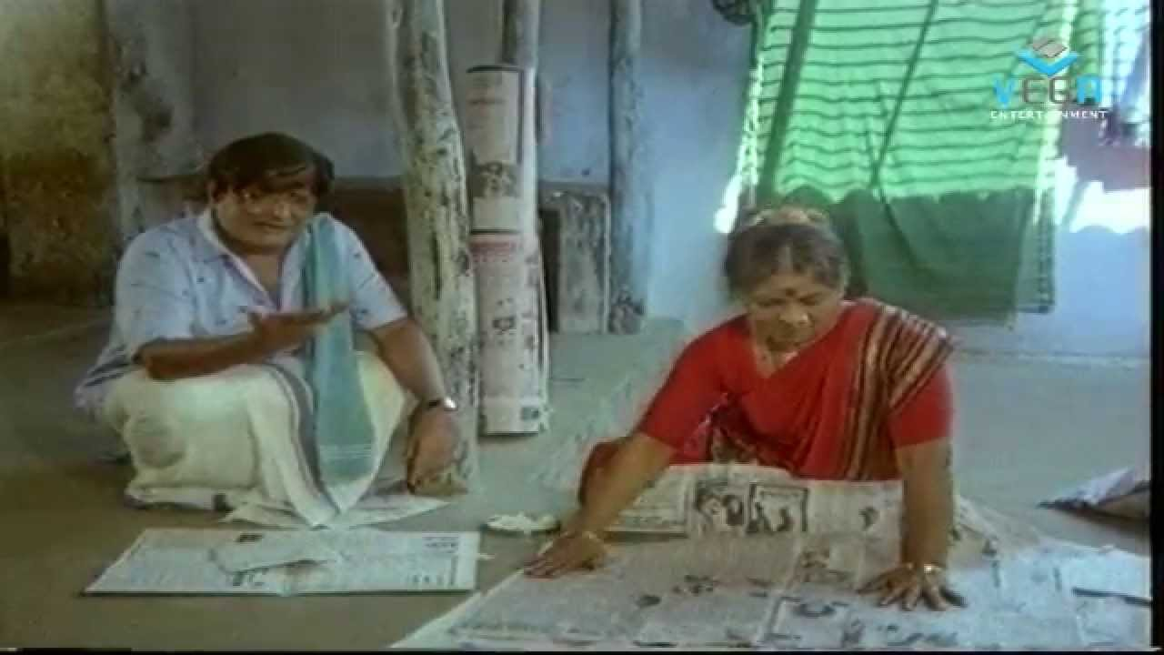 Thangamana Purushan Tamil Full Movie : S.V.Shekher and S.S.Chandran