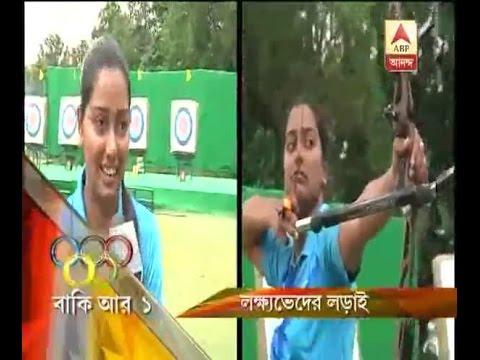 Rio Olympic: Athlete Deepika Kumari's tough target in Olympic