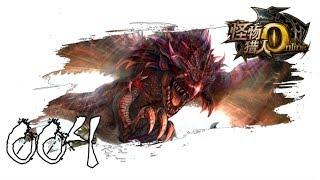 Lets Play Monster Hunter Online ( German  Deutsch ) Wir sind nun schon seit über einem Jahr dabei! Und noch immer gibt es...