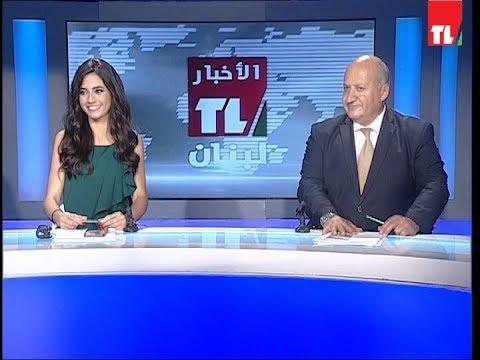 news 29-08-2017
