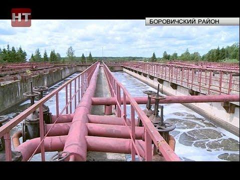 Система энергосбережения позволяет Боровичским очистным сооружениям экономить миллионы рублей в год
