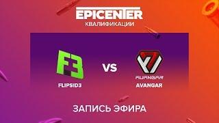 Flipsid3 vs AVANGAR - EPICENTER 2017 CIS Quals - map2 - de_cache [sleepsomewhile, MintGod]