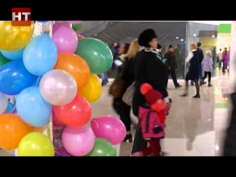 """В субботу в Великом Новгороде открылся торгово-развлекательный центр """"Мармелад"""""""