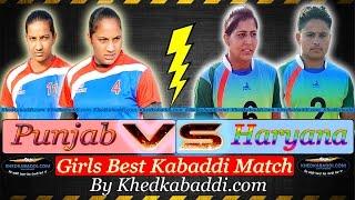 Punjab Vs Haryana | Latest Girls Best Kabaddi Match 2016 | Top Class Match At Lakarwali Kabaddi Cup