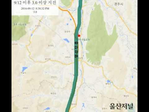 9월 12일 이후 3.0 이상 지진 활동 영상