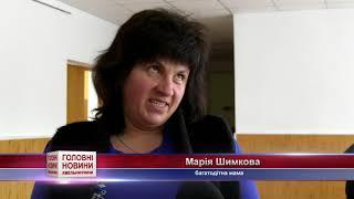 Багатодітних мам Хмельницького району привітати зі святом матері