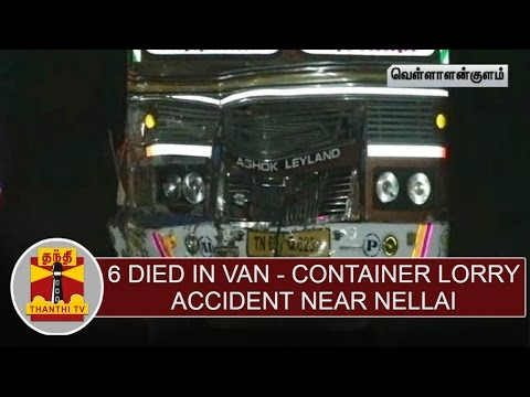 6-Died-in-Van--Container-Lorry-Accident-at-Vellalankulam-Nellai-Thanthi-TV