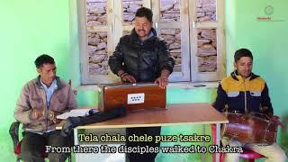Songs of Saraz Region | Bijaarni Lagaan Chho Naage To Melo