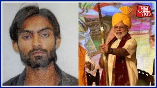 Suspected ISIS Terrorist Saifullah Had Attempted To Target PM Modi's Rally In Lucknow