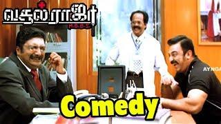Video Vasool Raja MBBS full Comedy Scenes | Vasool Raja Comedy scenes | Kamalhasan full Comedy scenes MP3, 3GP, MP4, WEBM, AVI, FLV Juni 2018