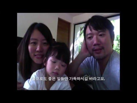 #ISUPPORTBIFF_Aditya ASSARAT+Yuni HADI 아딧야 아사랏+유니하디