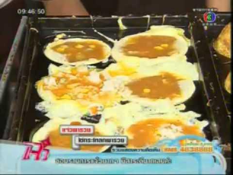 แจ๋วพารวย - ธุรกิจiขายไข่เจียวที่น่าสนใจ รสชาติถูกปากคนไทย มีหลากหลายไส้ แซลมอน ซีฟู๊ด...