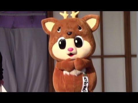 長崎県のゆるキャラちかまるくん