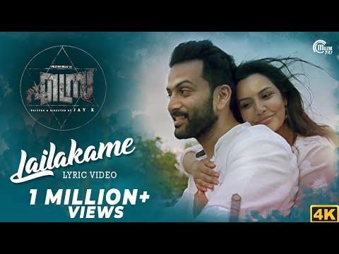 Video LAILAKAME Lyric Video | Ezra| Prithviraj Sukumaran, Priya Anand | Rahul Raj | Official download in MP3, 3GP, MP4, WEBM, AVI, FLV January 2017