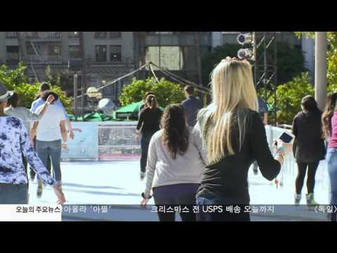 '도심 속 크리스마스' 즐거운 연말 12.20.16 KBS America News