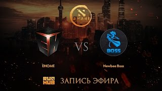 EHOME vs Newbee.B, DAC China qual, game 1 [GodHunt, Smile]