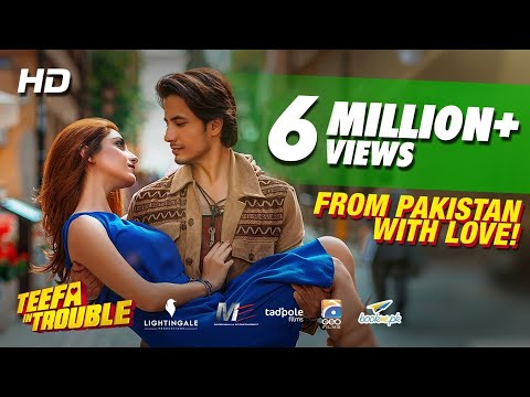 Teefa In Trouble OFFICIAL TRAILER 2018 | Ali Zafar | Maya Ali | Pakistani Movie 2018