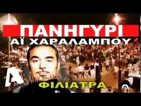Ελληνοφρένεια τιβί 03-02-2014
